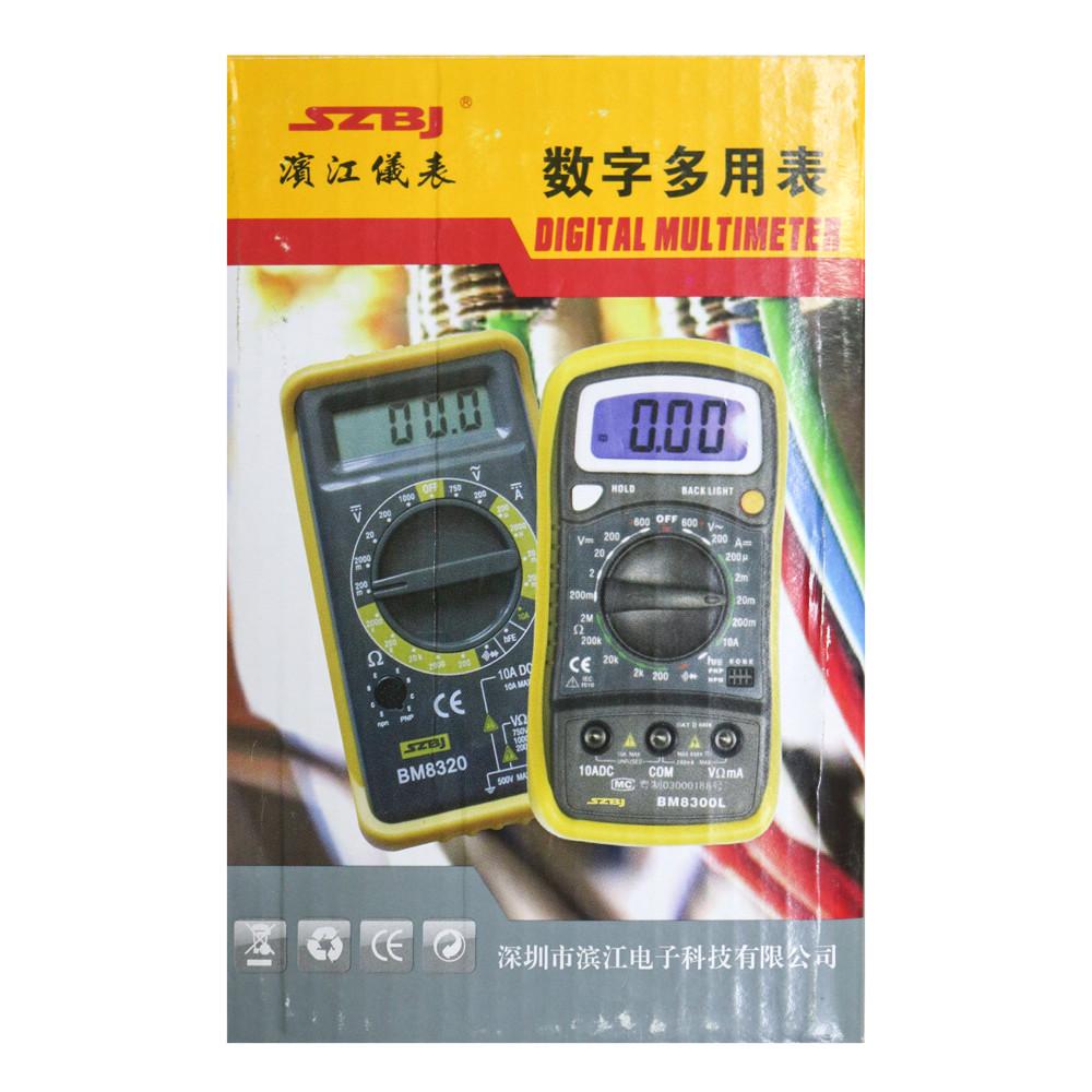Digital multimeter BM8320