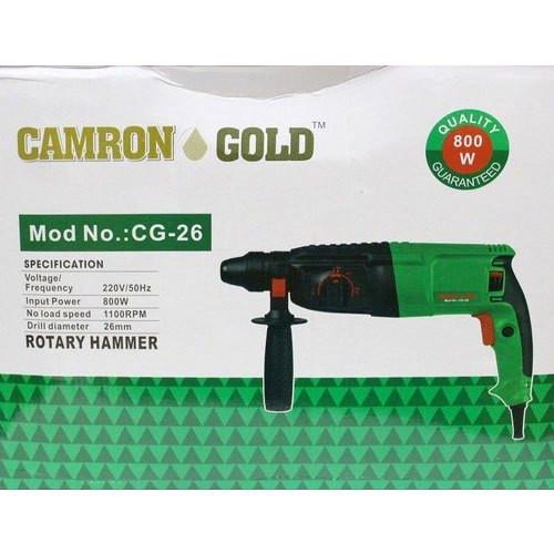 Camron Gold (2-26) 800Watt Hammer Drill Machine CG-26
