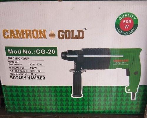 Camron Gold (2-26) 400Watt Hammer Drill Machine CG-20
